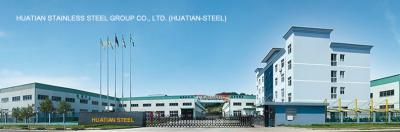 Best quality wire rods by huatian steel