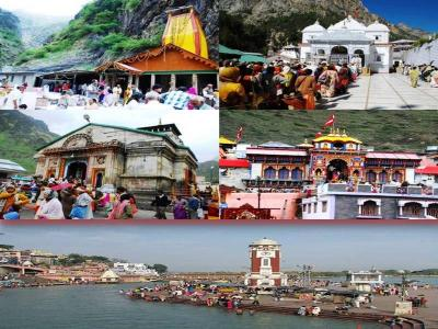 Book Char Dham Tour Package @ 09810098099
