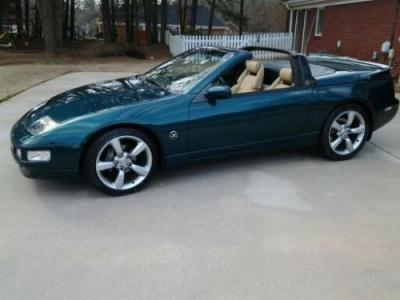 1996 Nissan 300ZX - $2000