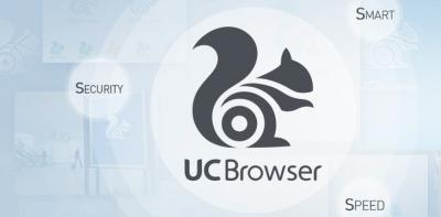 Unique Feature of UC Browser