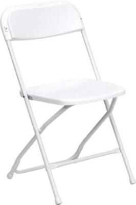 folding-chairs-tables-discount - White Poly Folding Chair
