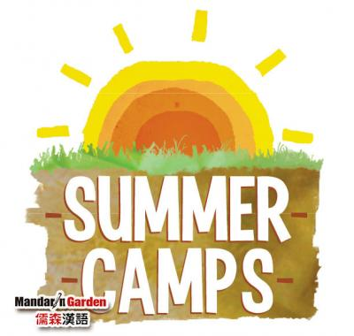 Chinese Summer Camp to learn Chinese