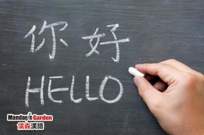 Visa course help you learn Mandarin in China easily