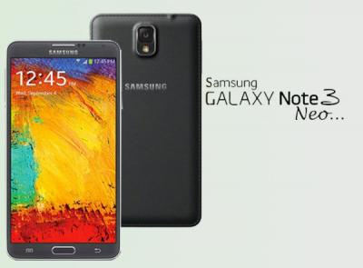 Samsung Galaxy Note 3 Neo mobile phone price list India