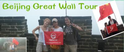 Amazing Beijing tour packages