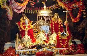 Vaishno Devi Darshan Tour Pakages