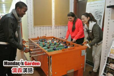 Immersion tour study program at Shanghai mandarin school