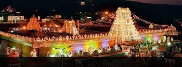 Tirupati Balaji Darshan Yatra Tour Package: