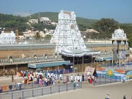 Tirupati Balaji Darshan Yatra Tour Package: