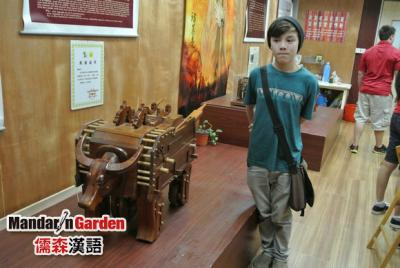 Find the root of the culture with learning mandarin in Shanghai