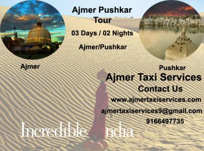cab from ajmer to jaipur, cab hire services in ajmer