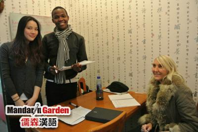 Learn mandarin in China with a private teacher