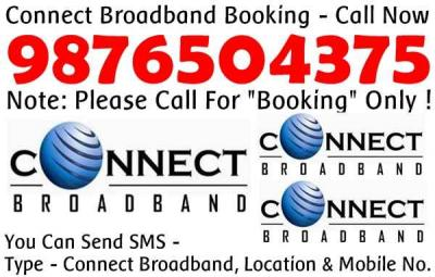 High Speed Broadband Connection