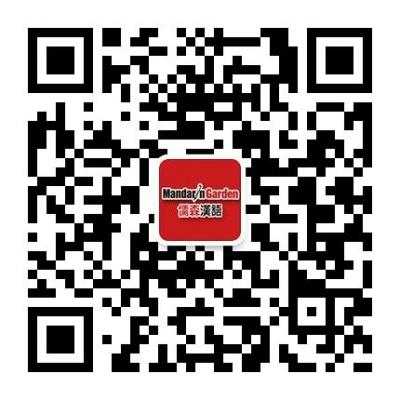 Wanna learn to speak Chinese in a short time?
