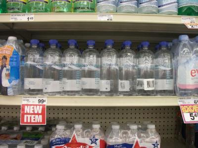 Get Genuine Alkaline Water in San Antonio