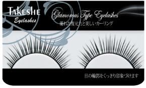 TAKESHE False Eyelashes: Wholesales, Retail & Private label