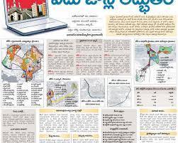 Plan ur bright future book kare plot at !price.[32,00,000], hyderabad (india)