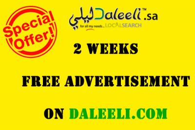 Special Offer! 2 Weeks Free Advertisement on Daleeli