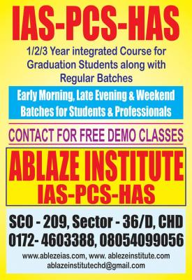 No. 1 Ias Coaching Institute In Chandigarh
