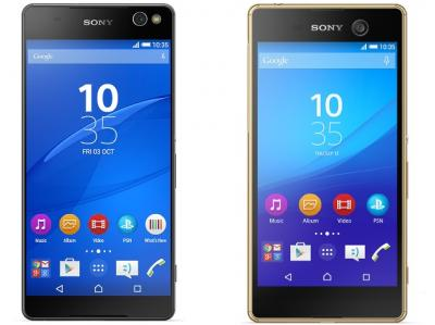 Sony Xperia C5 Ultra is available at poorvika.