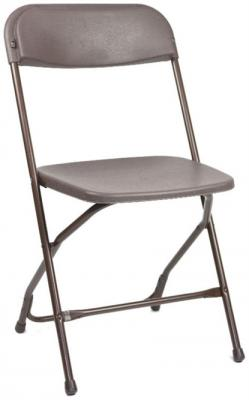 Folding Chair Larry Hoffman Presenting Brown Plastic Folding Chair