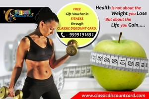 Free Gift Vouchers in Fitness
