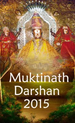 6N /7D Nepal Pilgrimage Tour – Muktinath Yatra Package