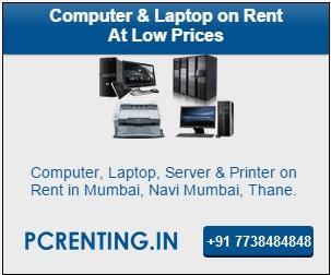 Computer on Rental At low price in Mumbai 7738484848