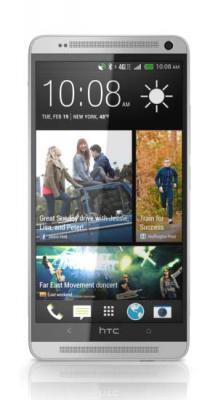 HTC One Max Silver (Silver-67039)