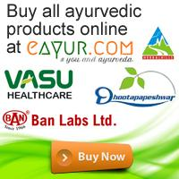 Ayurveda Shop Online India   Buy Kottakkal Ayurvedic Medicines