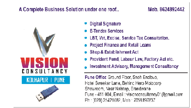 Digital Signature Certificate –Vision Consultancy- 8624892442