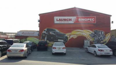 LAUNCH AUTO SERVICE LLC