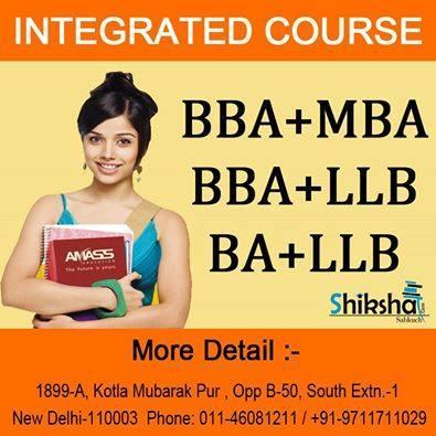 Get Distance  BBA,B.sc & BCA  Bachelor Degrees Courses in Delhi NCR-Niimtes