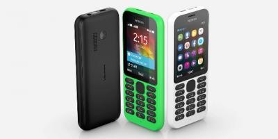 Nokia 215 Dual  at  poorvika