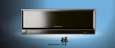 Residential Air Conditioning by Mitsubishi Electric India