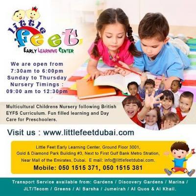 Nursery near Al Barsha, Dubai - LITTLE FEET EARLY LEARNING CENTER - 050 1515 371