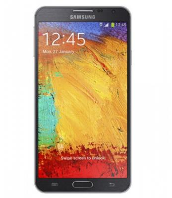 Samsung Galaxy Note 3 Neo mobile phone price list