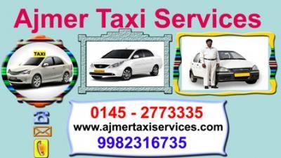 Ajmer pushkar khatushyam salasar tour , same day jaipur tour from ajmer, ajmer trip