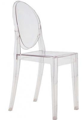 Ghost Chair - Clear Acrylic Stackable Side Chair
