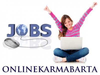Start Earning Money Online from home