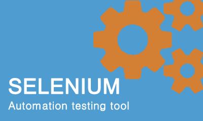 Best Selenium Training