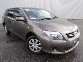 Used Toyota Corolla Fielder 2012 For Sale In Japan