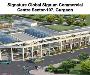 Signature Global Commercial