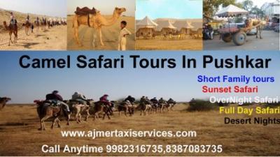 jaipur airport to ajmer taxi hire Rajasthan Jain Tours , Jain Tours Rajasthan