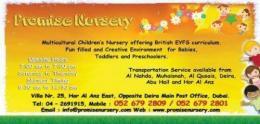 NURSERY NEAR MARINA, DUBAI  - PROMISE NURSERY - 052 679 2809