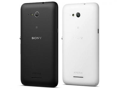 Sony Xperia E4G - Dual (White) available for 11070 at poorvika
