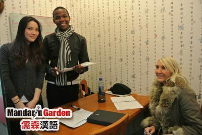 Learn mandarin in China with a private teacher