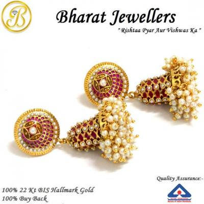 Hallmark Gold Jewellery Online at Competitive Prices