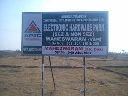 Nice property good land in hyderabad near int airport (india)