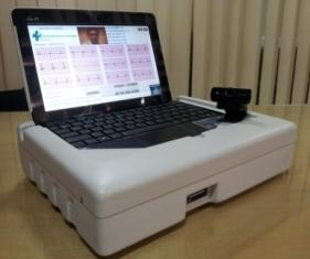 Remote patient monitoring technology